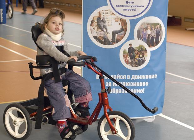 - велосипед для детей с нарушением опорно-двигательного аппарата: